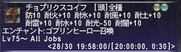 090118-2.jpg